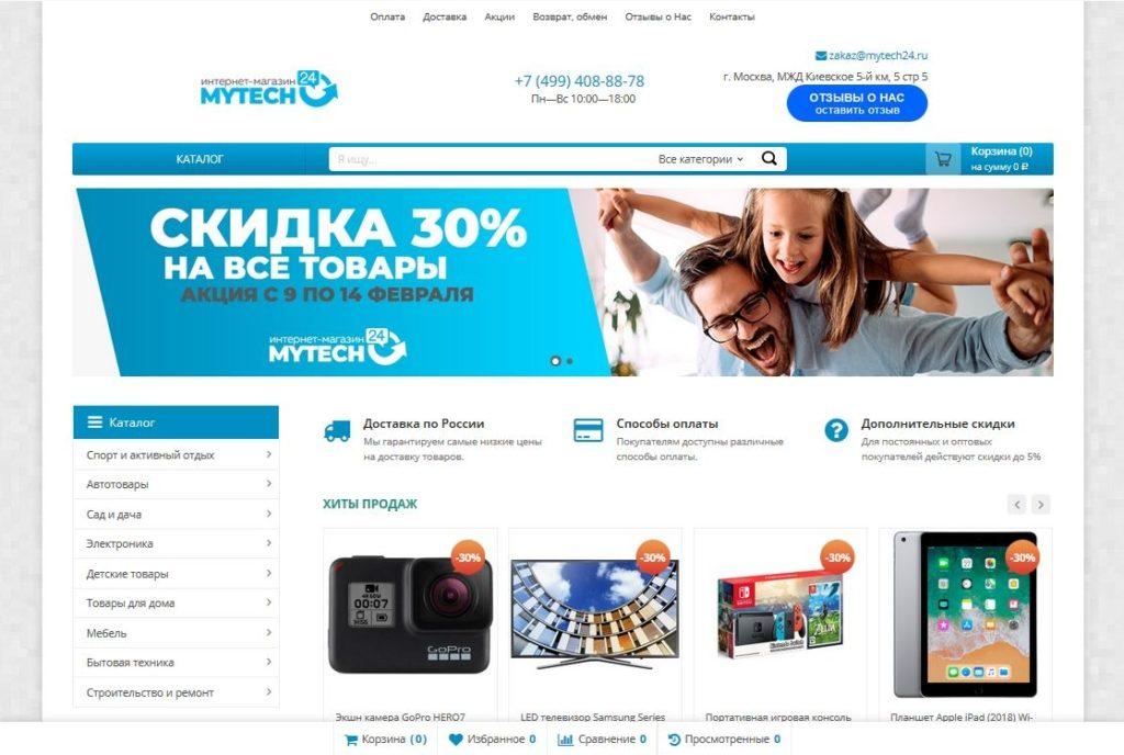 Скриншот mytech24.ru