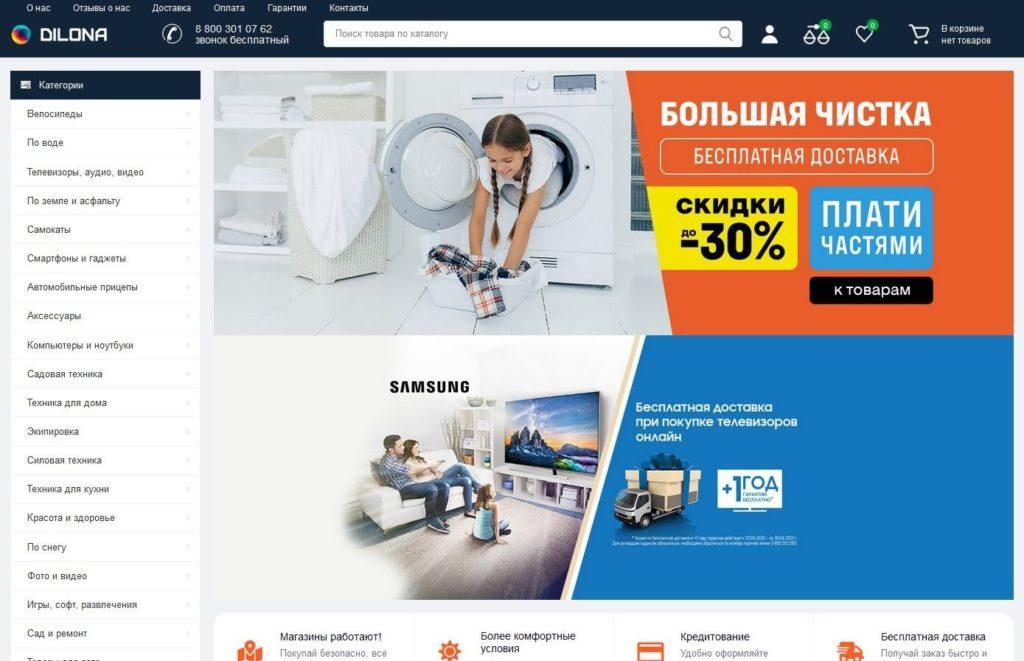 Скриншот магазина dilona.ru (дилона ру)