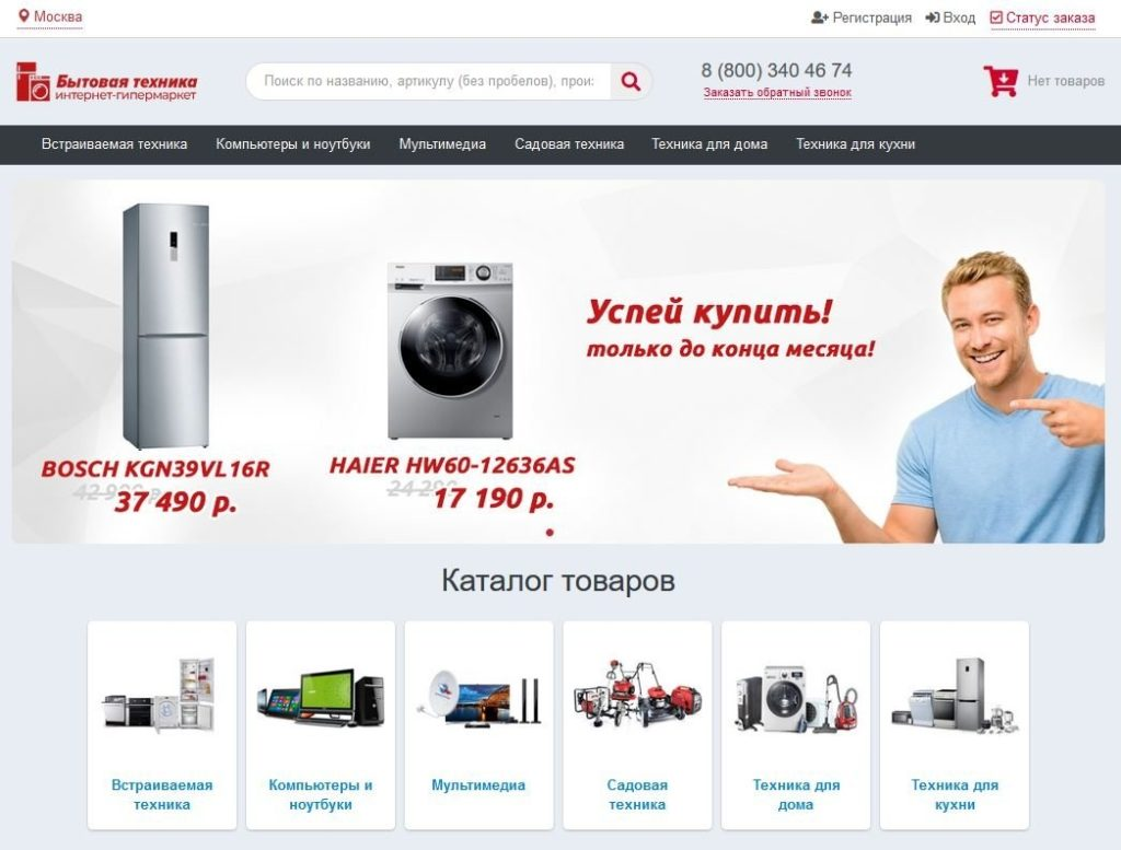 Скрин ipccenter.ru