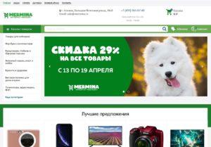 Скрин mermina.ru