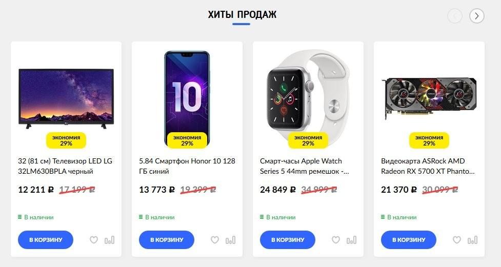 Нереальные скидки на сайте Nialori.ru