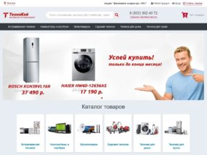Скриншот tehnok.ru