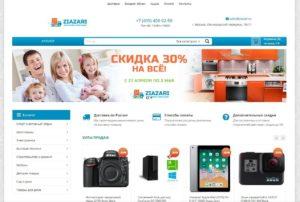 Скриншот ziazari.ru