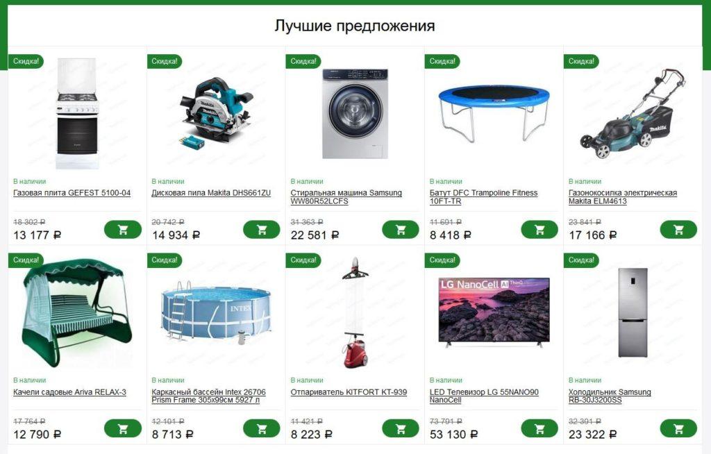 Цены на donete.ru