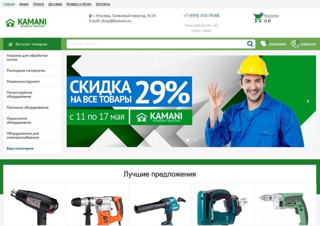 Скриншот kamani.ru