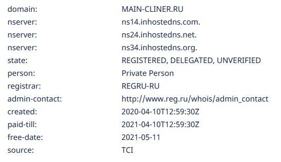 whois домена main-cliner