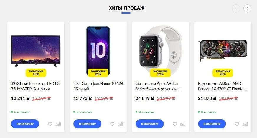 Цены на moliko.ru