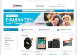 Скрин benele.ru