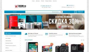 Скрин дурилки disoni.ru
