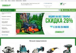 Скрин eromora.ru