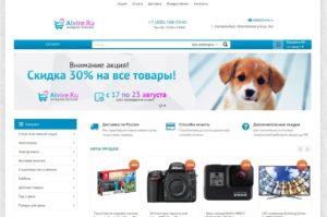 Сайт alvire.ru