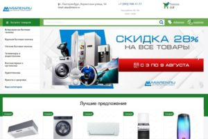 Скриншот miaren.ru