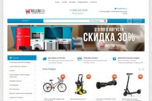 Дурилка releni.ru