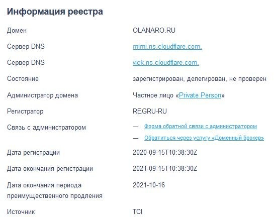 Возраст olanaro.ru
