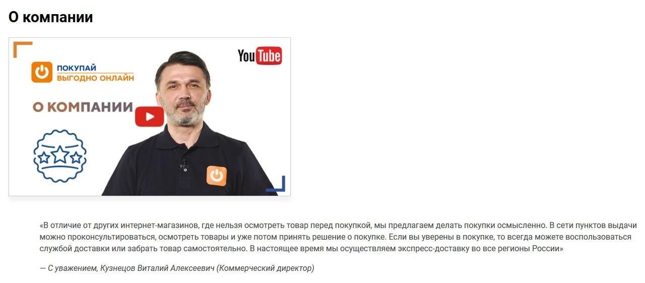 Кузнецов Виталий Алексеевич
