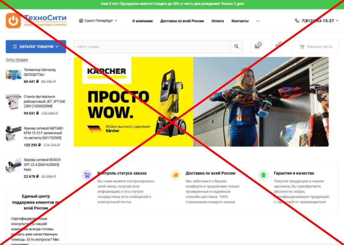 Скрин click-market24.com