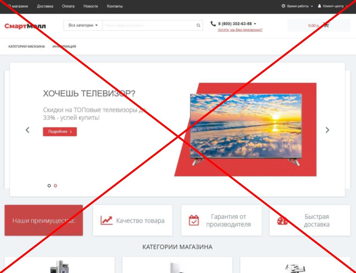 Скриншот smoli.ru