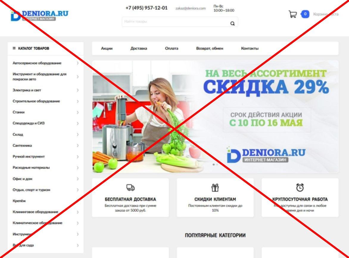 Скрин talanad.ru