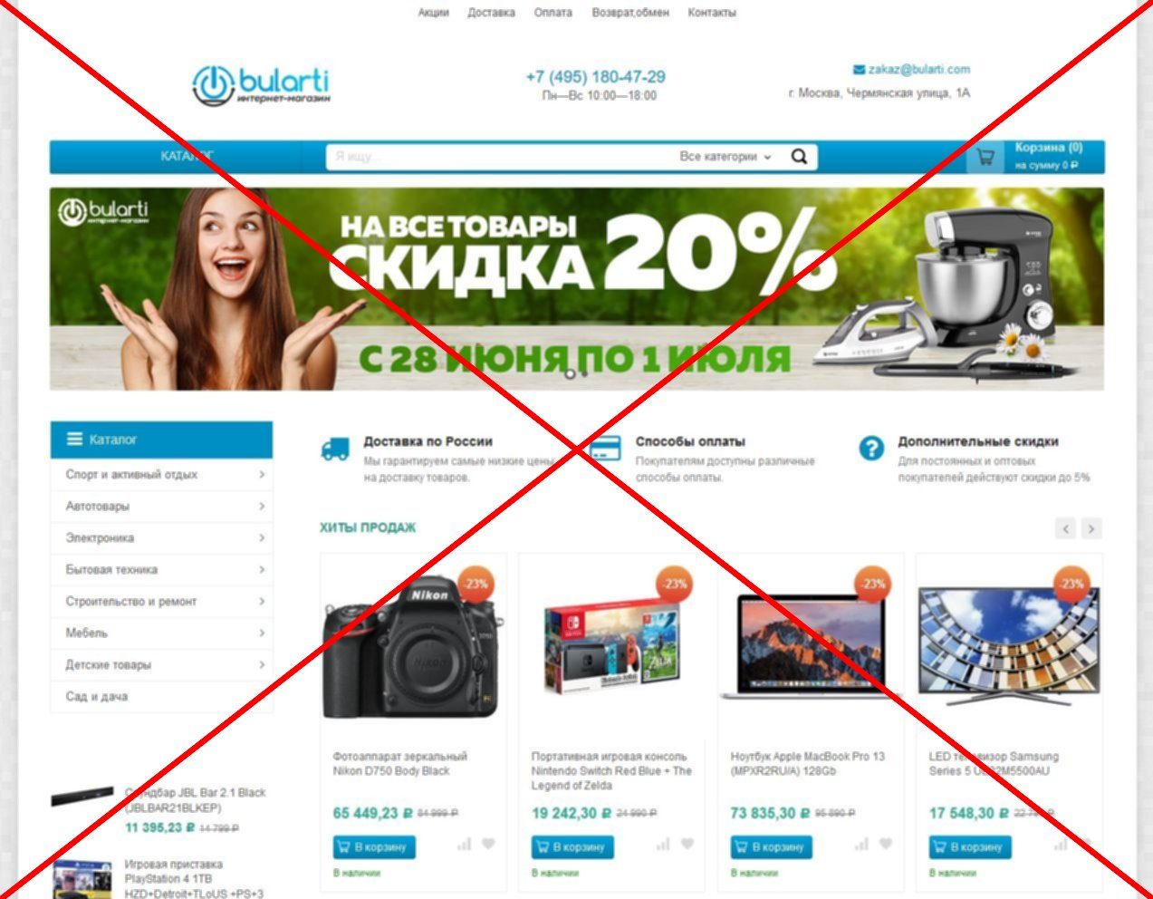 Скрин acitai.ru