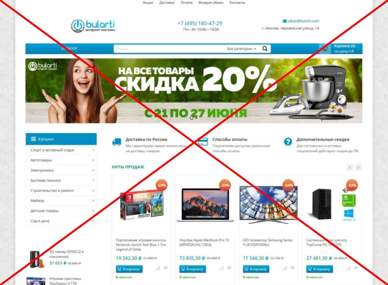 Скрины bularti.com, owenser.com