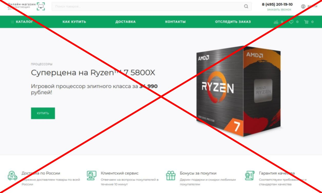Скрин igro-ray.ru и kiberbit.com